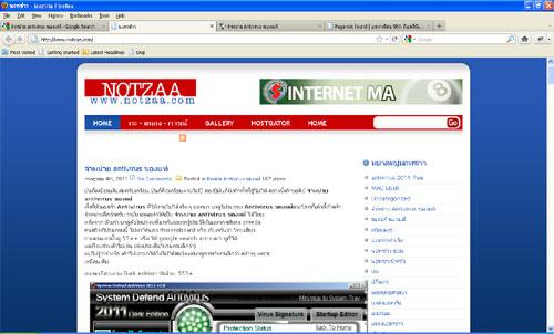 """เว็บ notzaa สำหรับ key """"จำหน่าย antivirus ของแท้"""""""